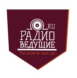 Интернет-издание Радиоведущие.ру