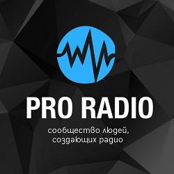 Сообщество людей, создающих радио